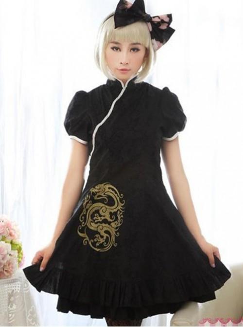 Cheongsam Style Embroidery Lolita Dress