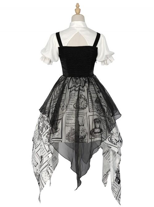 Black White Alice Series OP Retro Splicing Irregular Hem Punk Lolita Short Sleeve Dress