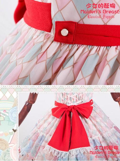 Crisp breast tea girl breasts small high waist cherry peppermint lolita OP