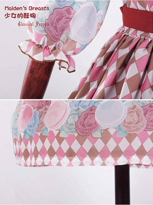 The Girl's Breasts Half Sleeve Little High Waist Toffee Cotton Candy Lolita Dress