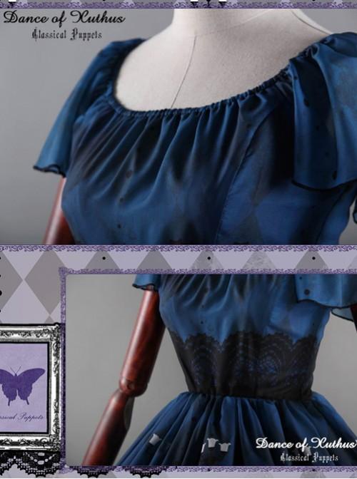 Obsidian Butterfly Dance Jewelry Blue Short Sleeve Lolita OP
