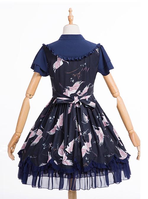 Dark Blue Retro Chinese Style Classic Lolita Short Sleeve Dress