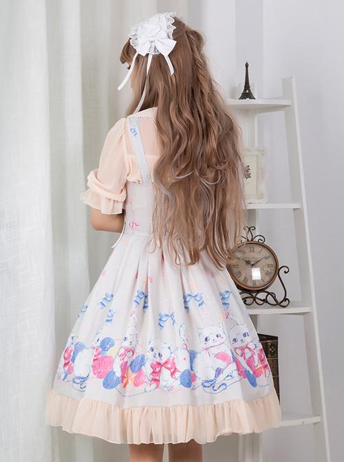 Cat And Wool Ball Series Sweet Lolita Sling Dress