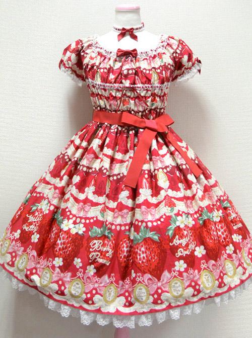 Cream Strawberry Sweet Lolita Short Sleeve Dress