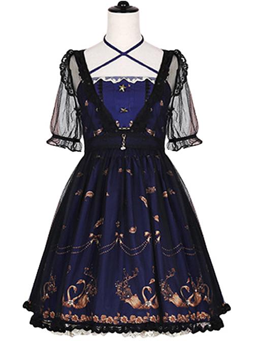Swan Crown Bronzing Sling Dress Classic Lolita JSK And Transparent Tulle Smock