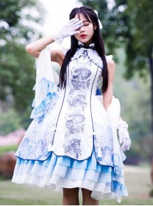 Tsing Lung White Tiger Series White Tiger Chinese Style Classic Qi Lolita Sleeveless Dress And Shawl Set