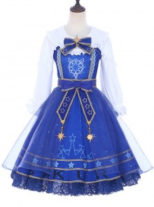 *Star Dream Magic Array* Series JSK Classic Lolita Blue Sling Dress