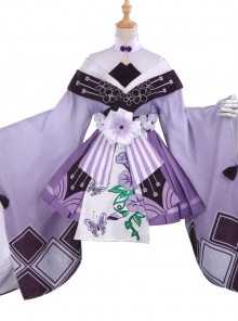 Butterfly Embroidery Cherry Blossoms Jacquard High Collar Classic Lolita Purple Kimono