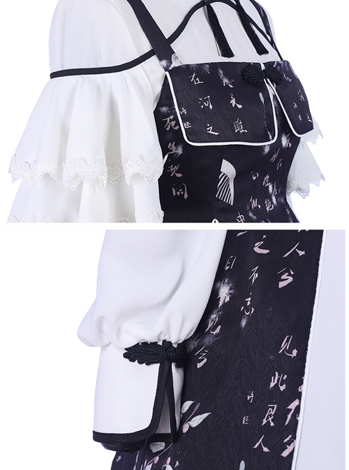 Chinese Style Black Printing Classic Lolita White Long Sleeve Dress Set