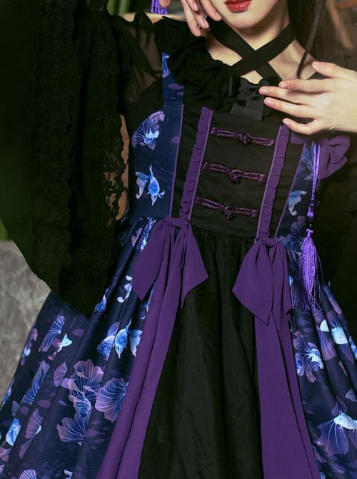 Magic Tea Party Swimming Fish Play Dream Series JSK Chinese Style Classic Lolita Sling Dress