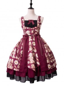 Magic Tea Party Roasted Coffee Series JSK Classic Lolita Sling Dress
