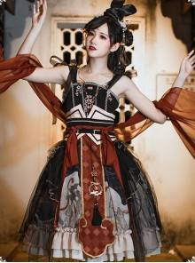 Mythical Animals Fight Series JSK Classic Lolita Sling Dress