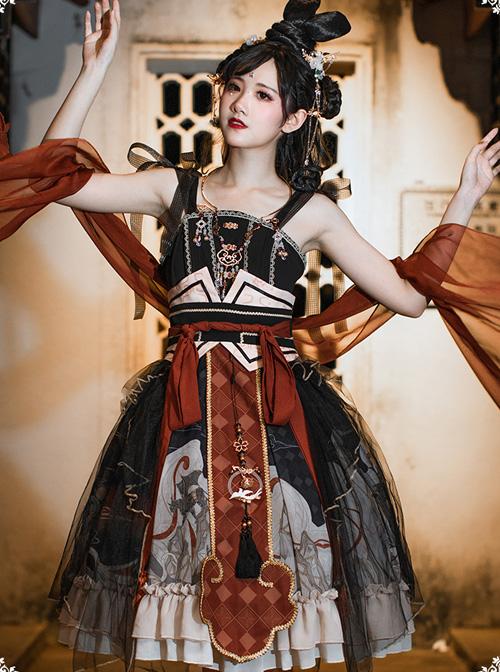 Mythical Animals Fight Series JSK Classic Lolita Sling Dress