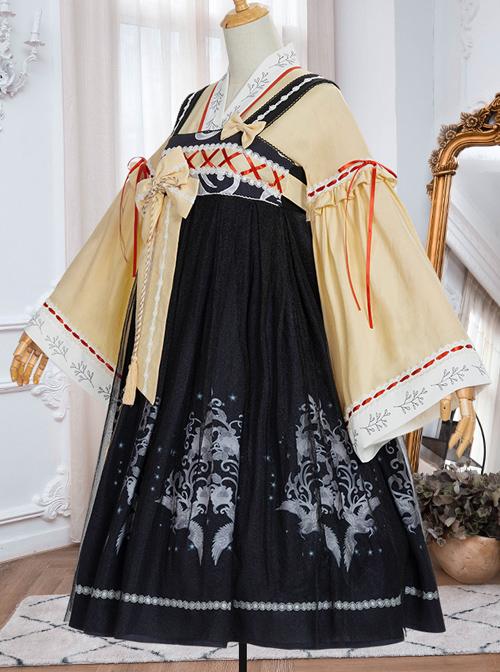 Retro High Waist Chinese Style JSK Sweet Lolita Sling Dress And Shirt Set
