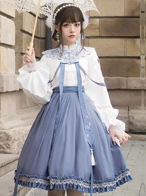 Birch Calls At Night Series SK Chinese Style Classic Lolita Skirt And Shirt Set