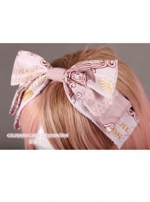 Royal Carousel Series Smoke Pink Bowknot Classic Lolita Head Band