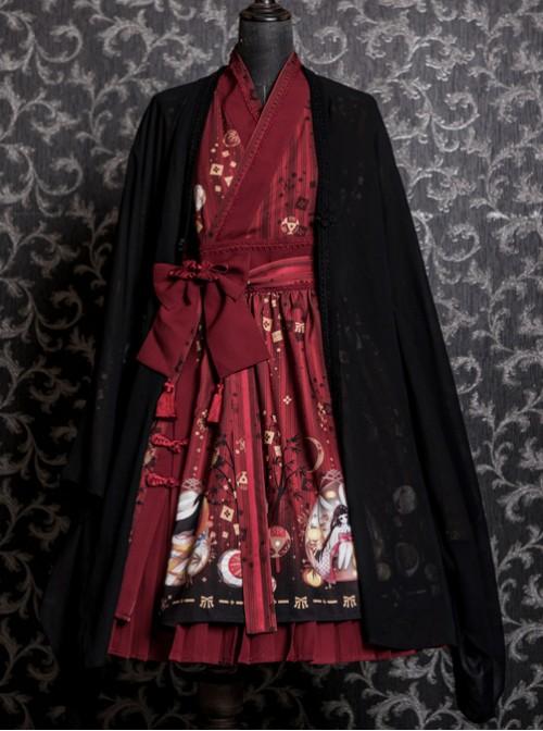 Kaguya Rabbit Series Translucent Furisode Chiffon Cover Yarn