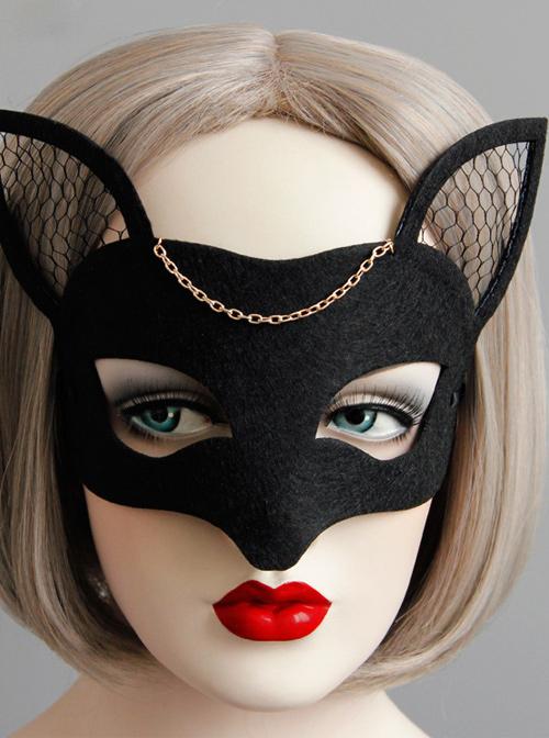 Fox Net-yarn Half Face Mask Halloween Christmas Mask Masquerade