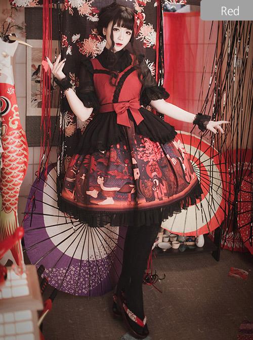 Hyakki Yako Red Leaf Sacrifice Series Navy Blue High Waist Lolita Skirt