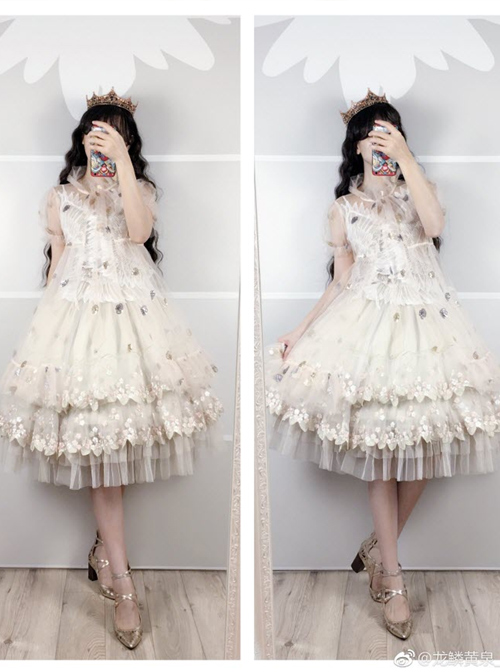 My First Love Short Version Beige Lace Embroidery Classic Lolita Skirt