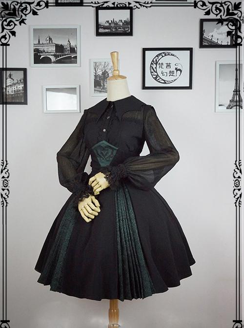 Elegant Retro Gothic Lolita Jacquard Skirt