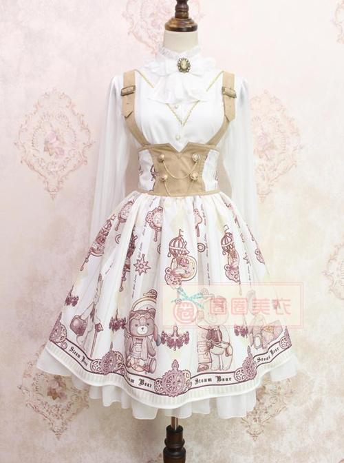 Steam Bears Double-breasted High Waist Classic Lolita Sling Skirt