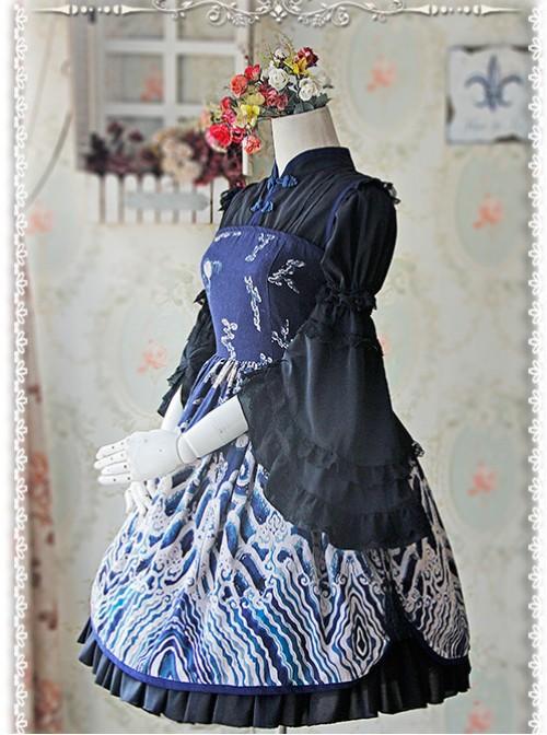 Black Chiffon Lolita Super Short Top With Detachable trumpet Sleeve
