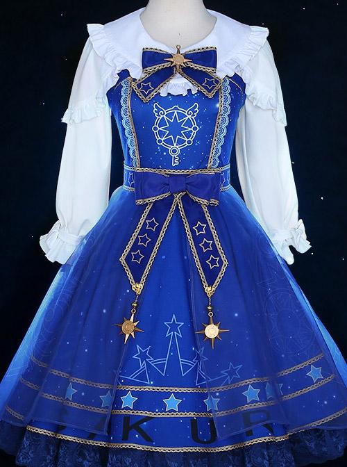 *Star Dream Magic Array* Series White Ruffle Collar Classic Lolita Long Sleeve Shirt