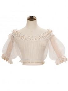 Apricot Chiffon Lace Ruffle Collar Classic Lolita Short Sleeve Shirt