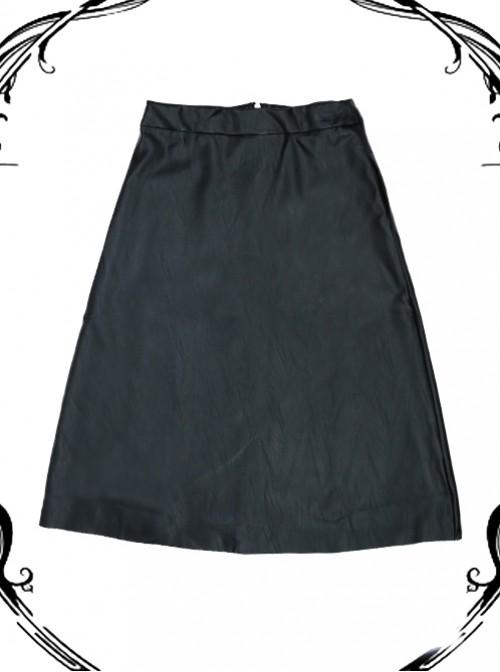 Black PU High Waist Slim Fit Sexy Package Hip Skirt