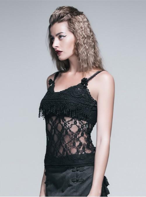 Steam Punk Sexy Straps Black Lace Vest