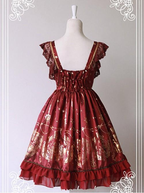 Wine Red Available Pleated Short Sleeves Flounce Hemline Dress
