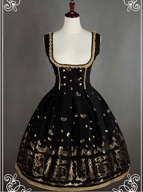 Black Tight Lace Lolita Vest Skirt