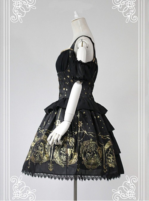 Black Open The Shoulder Tight Waist Lolita Skirt
